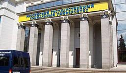 Социальный университет москва