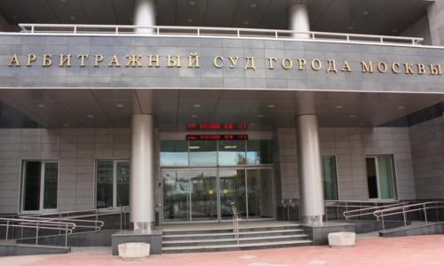 Входная группа Арбитражный Суд