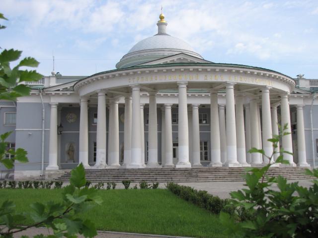 Институт Склифосовского: