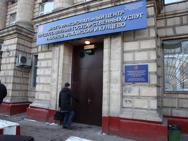всего термобелье олрр всеволожского района ленинградской области режим работы работы