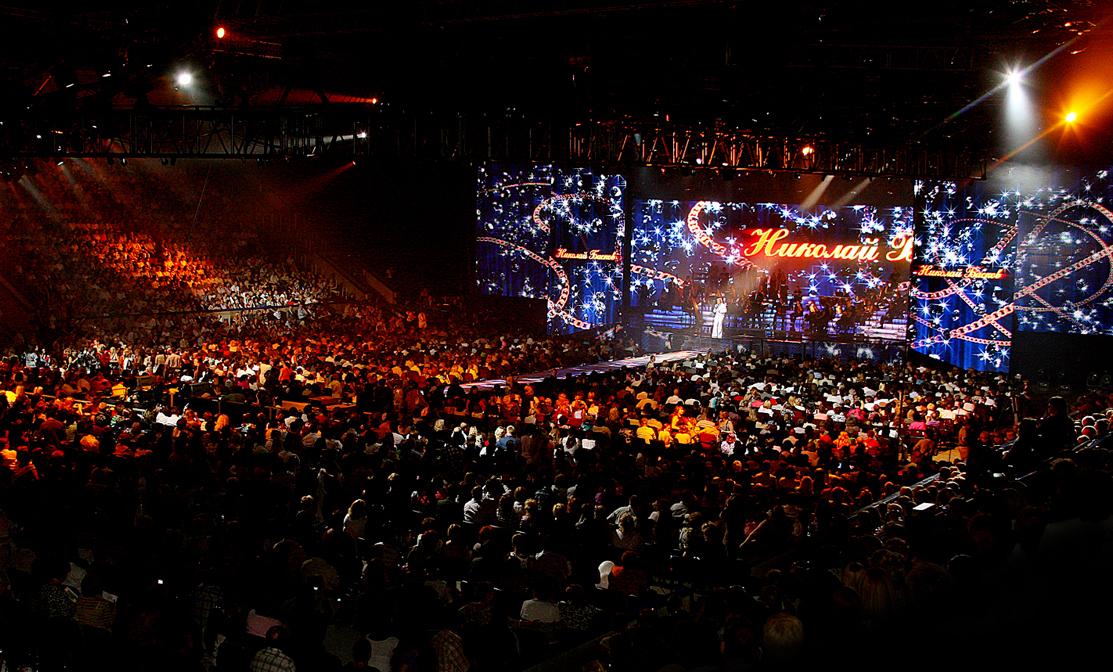 концертный зал Россия :