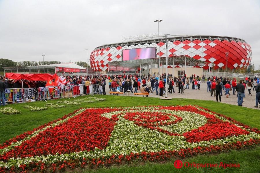 Клуб Arena Moscow (Арена Москоу) - Kassir ru