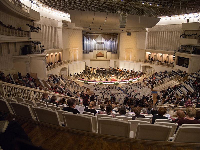 Фотогалерея Концертный зал