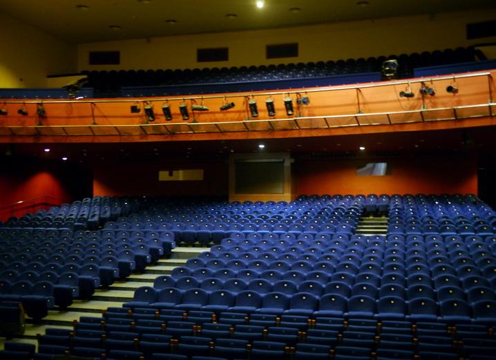 Театриум на Серпуховке: