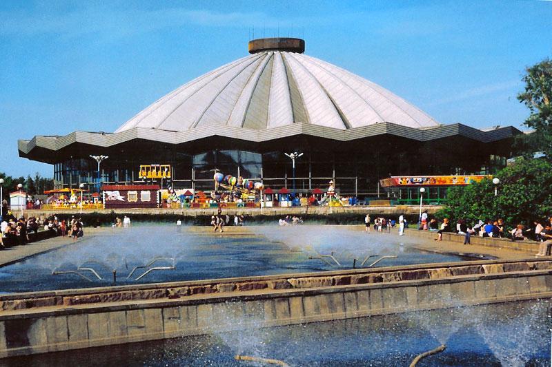 Большой Московский Цирк на проспекте Вернадского