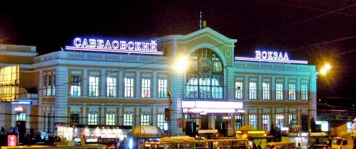 Пригородный вокзал.. Схема