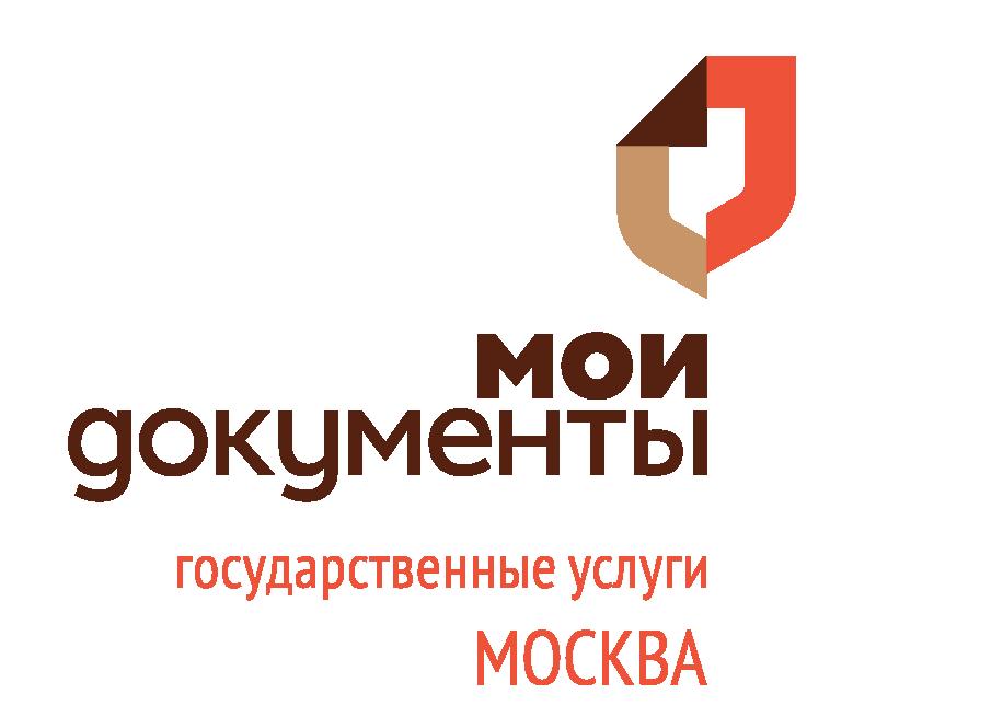 Справка для работы в Москве и МО Зюзино Справка о гастроскопии Митино