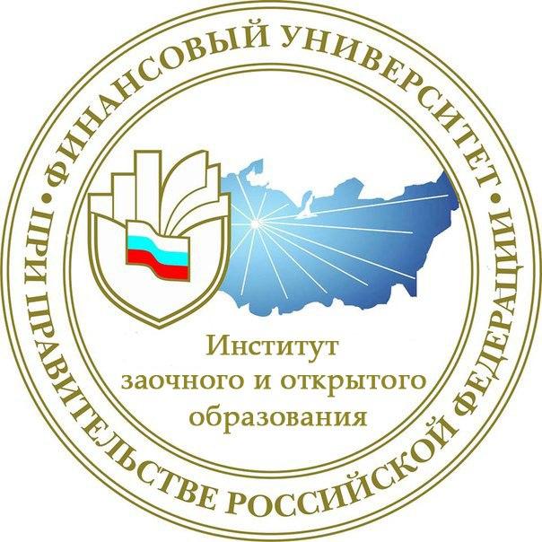 С 4-6 марта 2010г с 1000 до 1900 взфэи принимает участие в московской международной выставке образование и