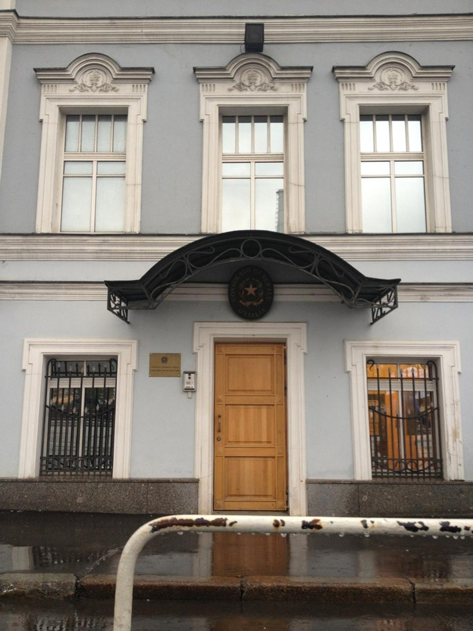 Site of the Consulate General of Montepulciano in Moscow