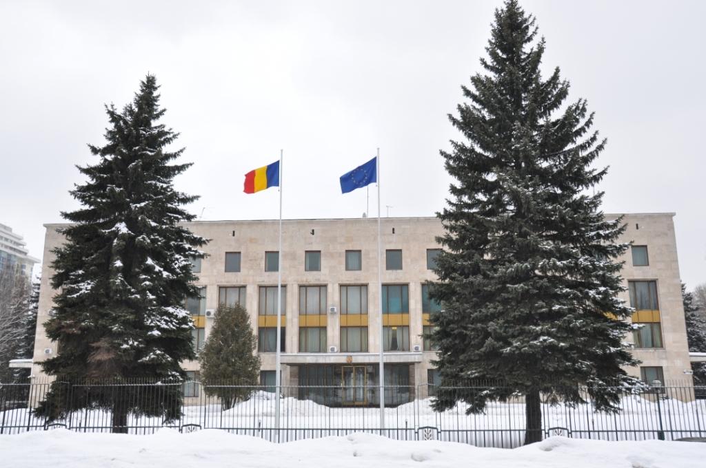 румынское посольство