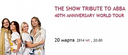 The Show Tribute to ABBA. 40th anniversary world tour