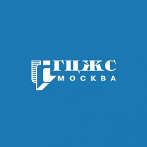 Справка для работы в Москве и МО Зюзино пса анализ крови инвитро
