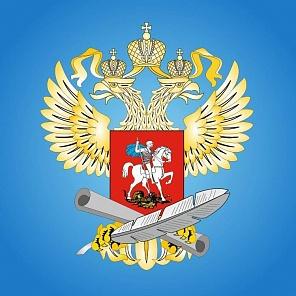 Минобрнауки России (Министерство образования и науки). Москва.