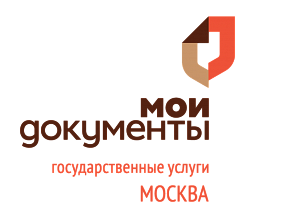 Справка для работы в Москве и МО Савёловский район Справка для домашнего надомного обучения Чоботовский проезд