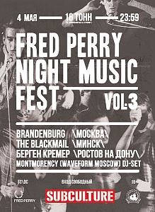Fred Perry Night Music Fest Vol.3, вечеринка