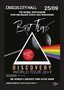 Brit Floyd, Discovery World Tour 2014