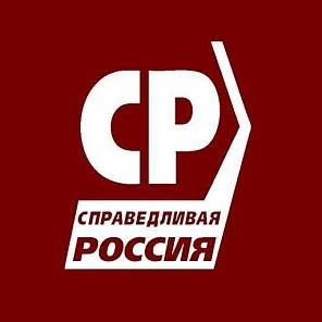 Справедливая россия партия контактные данные официальный сайт