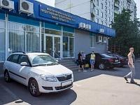 МФЦ района Теплый Стан Москвы