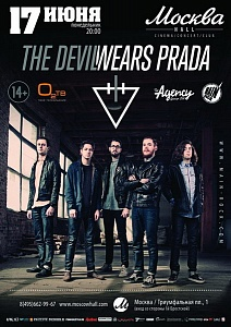Концерт группы The Devil Wears Prada