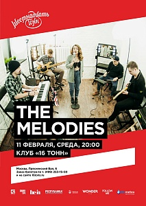 The Melodies, концерт