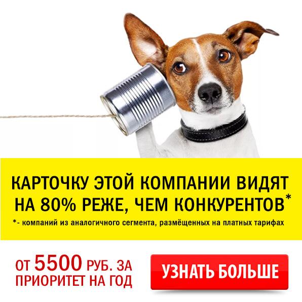 кредит европа адреса в москве
