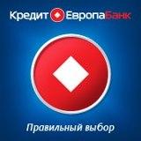 Адрес офиса кредит европа банк