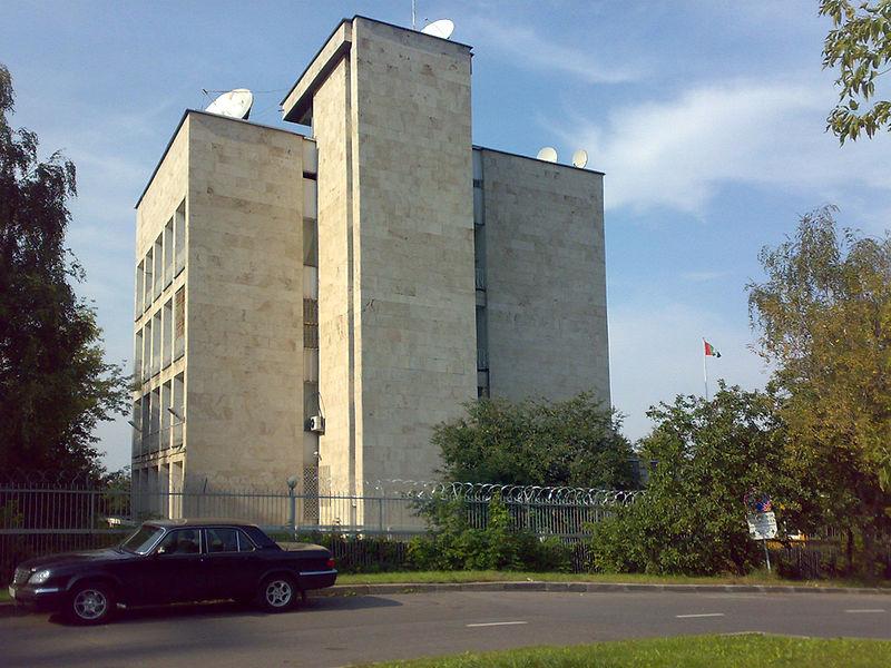посольство россии в оаэ дубай