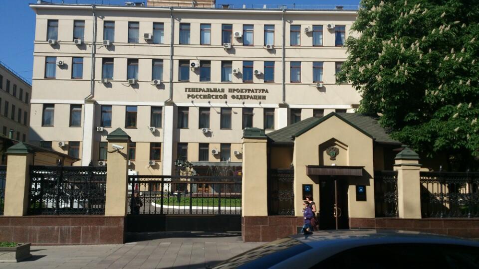 люблинская прокуратура москвы официальный сайт