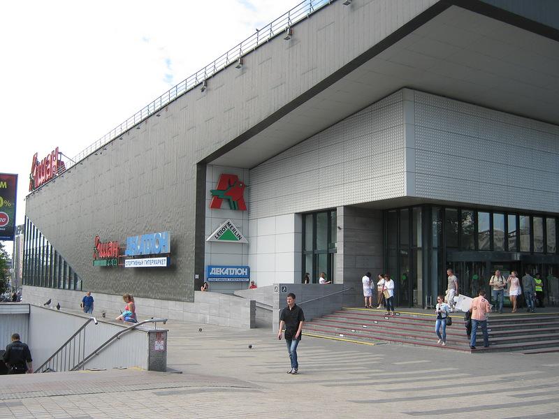 информация ашан печать фото москва красносельская работа архивах