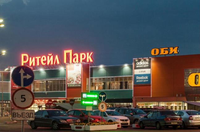 940be4af ТЦ Ритейл Парк – Москва | Торговые центры (ТЦ, ТРЦ) – Москва ...