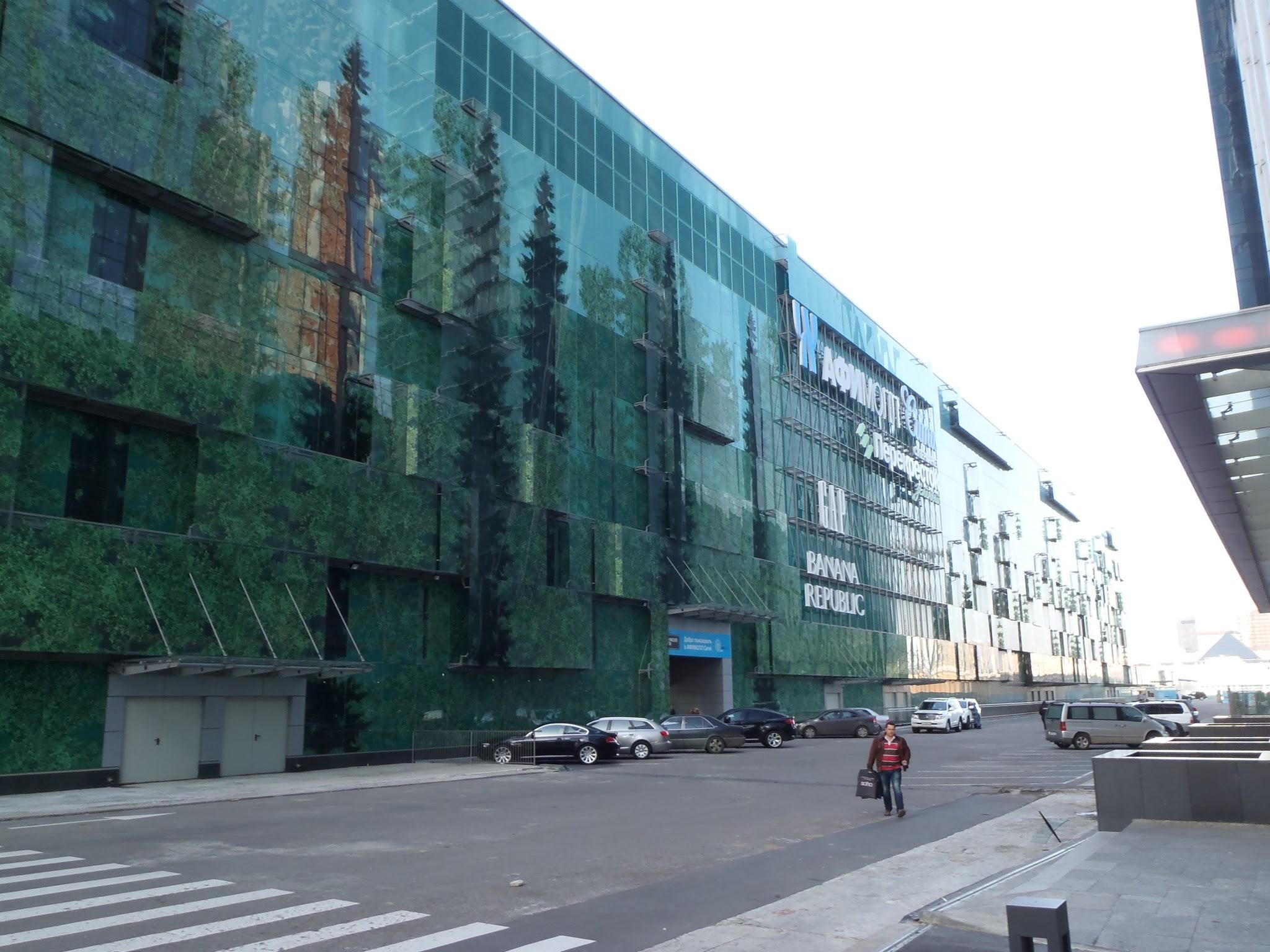 2a92e4772077 Афимолл Сити   AFIMALL – Москва, ТРЦ   Торговые центры (ТЦ, ТРЦ ...