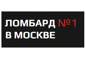 Сайты ломбард москвы покупка автомобиля бывшего в залоге