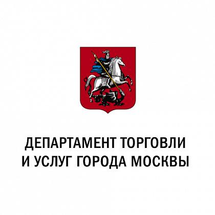 Арбитражный коммерческий суд москвы