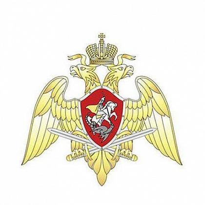 Бухгалтерия росгвардии в москве ип регистрация в качестве работодателя пфр