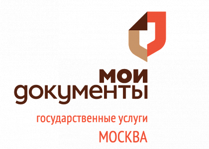 Справка для работы в Москве и МО Бабушкинский район медицинская справка аверс