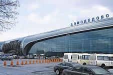 бюро находок москва метрополитен режим работы